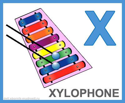 английская буква x