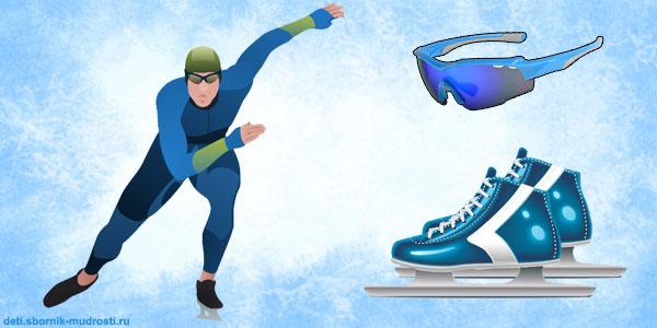Зимние виды спорта на английском для детей