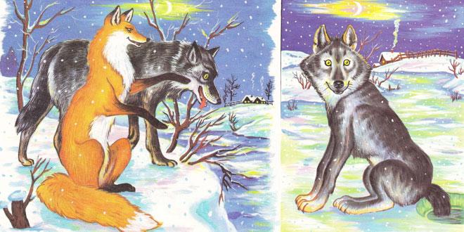 лисичка-сестричка и волк сказка